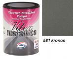 Vitex Metallico 581 Kronos 0,7 L